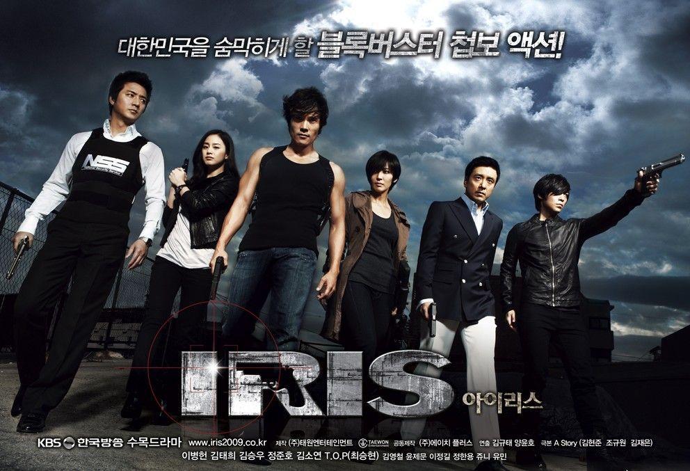 Iris Episode 10