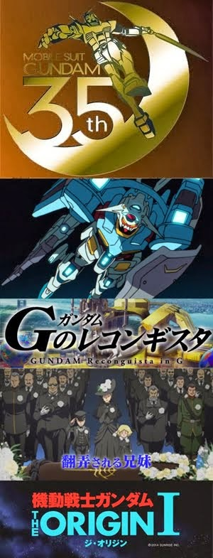 Gundam 35th Anniversary - New Gundam Series Announcemnts
