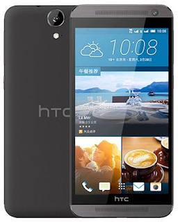 HTC One E9 Mobile Price And Full Specifications In Bangladesh