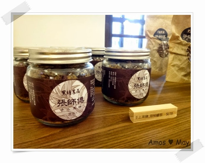 台南,景點,推薦,林百貨,黑糖農莊,張師傅,手工黑糖