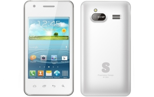 Spesifikasi Dan Harga Nexian Mi230 Xplorer Hawk, Ponsel Android Layar ...