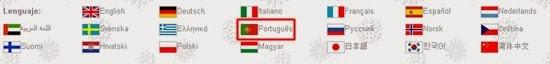 Colocar o site em português