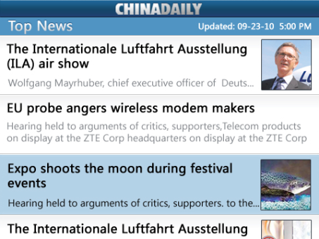 China Daily v2.0 for BlackBerry