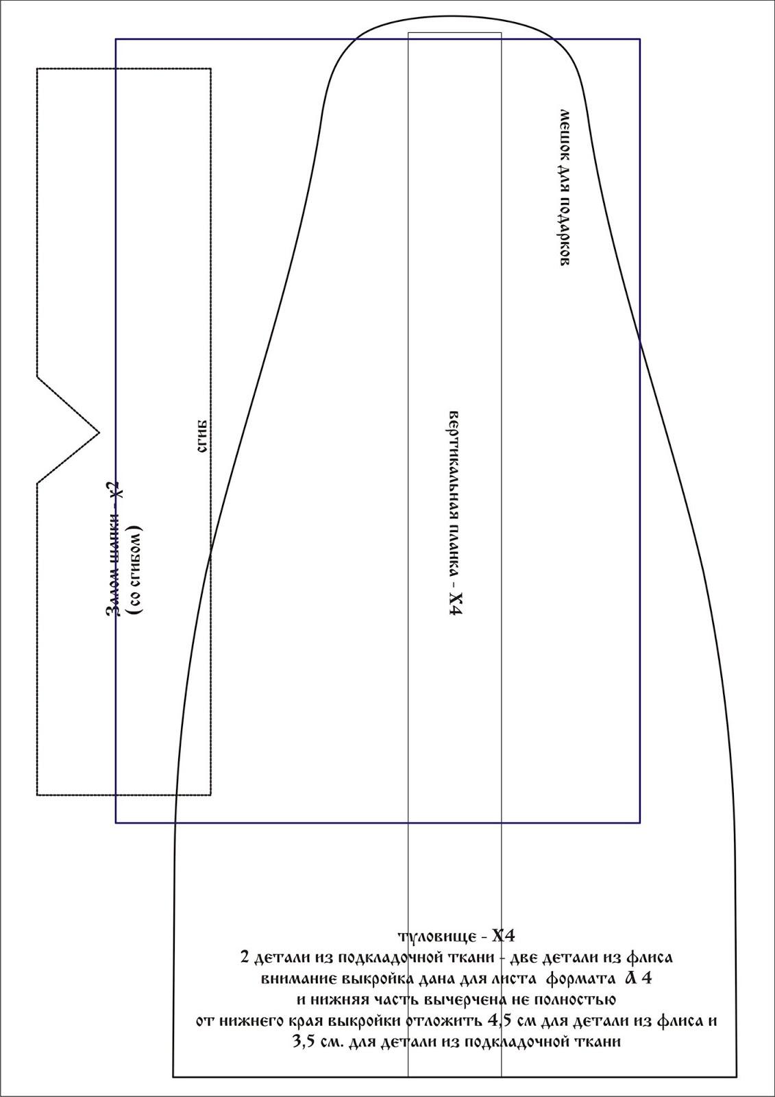 Как сшить чехол для хранения шубы выкройка 5