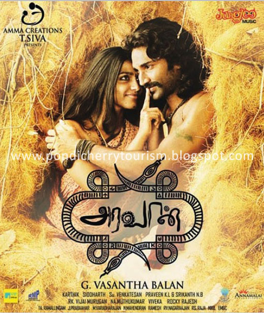 Aravaan 2012 Tamil Movie - Ek Veera