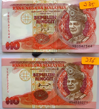 Malaysia 7th Series RM10 VS4533271/80 Ahmad Don's signature,