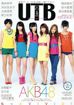 UTB 2011 Vol.204 AKB48