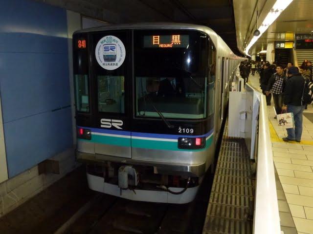 東京メトロ南北線 目黒行き 9000系(大晦日終夜運転)