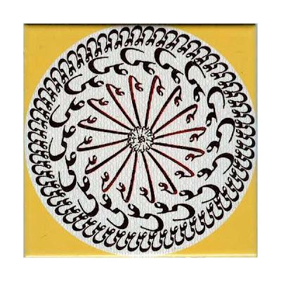 Allama Iqbal's Persian/Farsi poetry with Urdu Translation, علامہ اقبال کی فارسی شاعری مع اردو ترجمہ