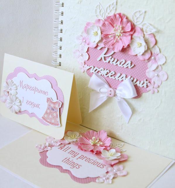 Приглашение на день рождения ребенка скрапбукинг
