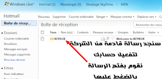 keybux افضل شركة عضوية ultimate 5.png