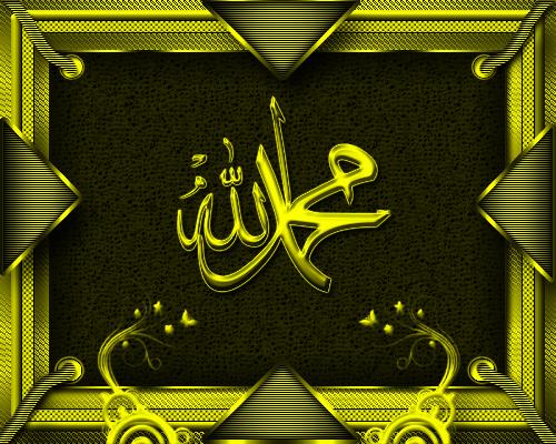 [Resim: islamiresim-tasarim2014-5131635-V5.png]