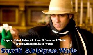 Surili Akhiyon Wale Lyrics - Rahat Fateh Ali Khan