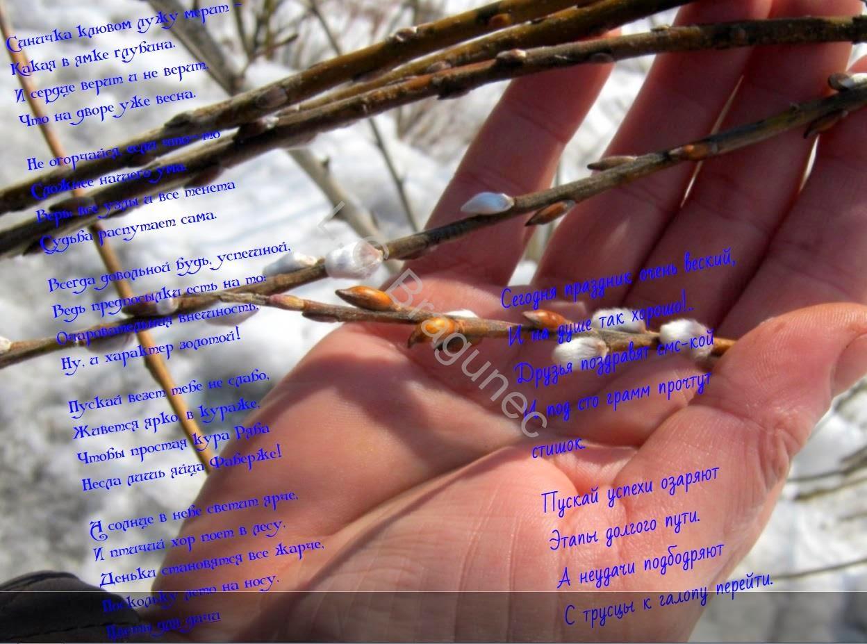 http://www.playcast.ru/view/5524597/a3fd98e2dc25868d57bec0bfaecbcb3eb2bccaa7pl