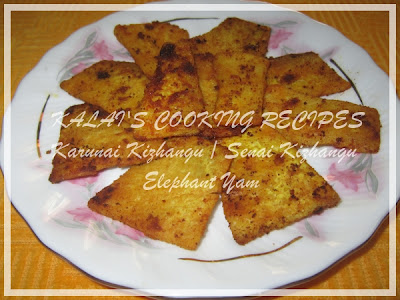 Simple Fried Elephant Yam / Karunai / Senai Kizhangu / சேனைக்கிழங்கு வறுவல் / கருணைக்கிழங்கு வறுவல்