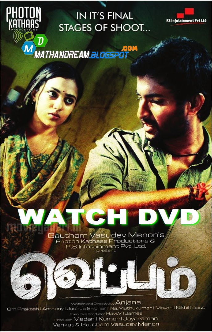 veppam dvd 2011 tamil movie watch now amp download watch
