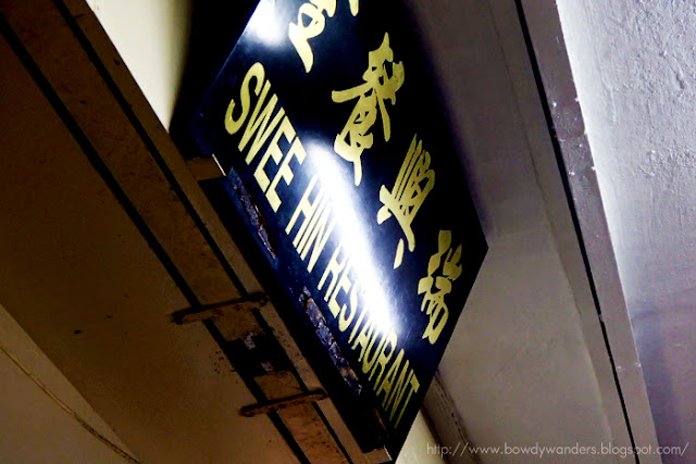 Swee Hin Restaurant, Singapore