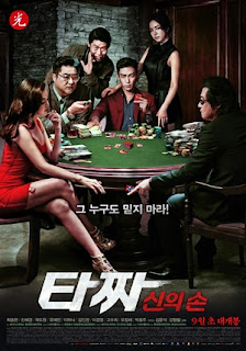 Tazza: The Hidden Card [2014] + Subtitle