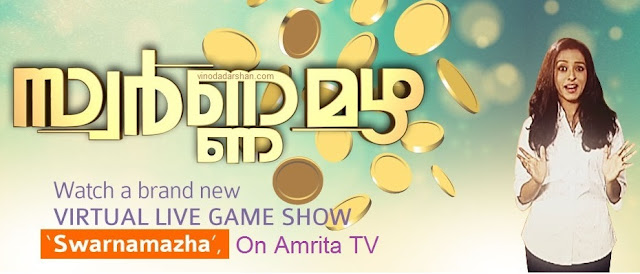 Swarna Mazha Show on Amrita TV, a virtual live game show