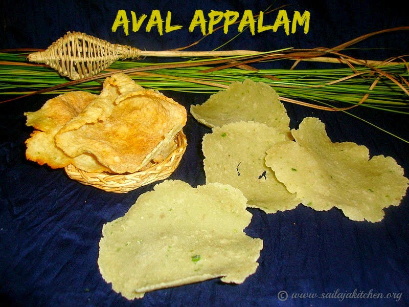 images for Aval Appalam Recipe / Avalakki Happala Recipe - Karnataka Style Appalam