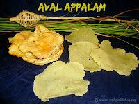 images for Aval Appalam Recipe / Avalakki Happala Recipe - Karnataka Style Appalam