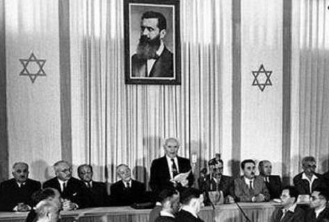 Yahudi, Rasisme