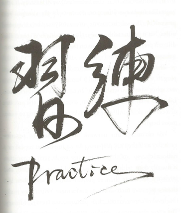 level your practice