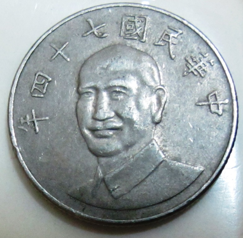 Dating a taiwan coin