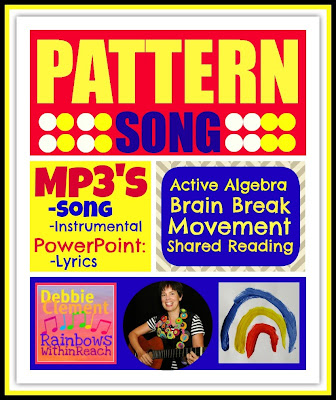 """Pattern Song"" Digital Release by Debbie Clement"