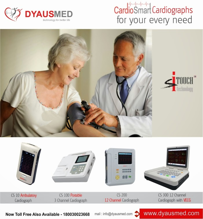 Cardio Smart Technology