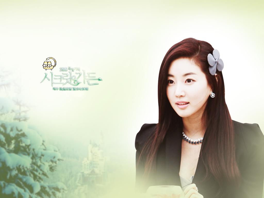 http://4.bp.blogspot.com/-sD1SeqQdbrw/Tq3mSOfoi9I/AAAAAAAAAFI/Ga-hcuCRKD0/s1600/Secret-Garden-Wallpaper-Kim-Sa-rang-Hyun-Bin-Ha-Ji-Won.jpg