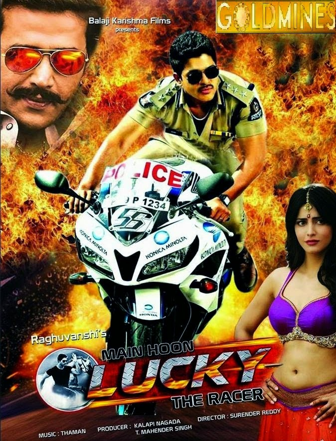 mahaveer no 1 full movie free