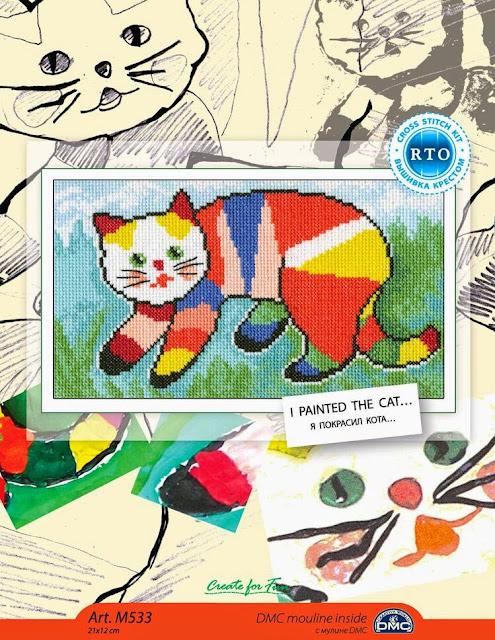 RTO, Я покрасил кота...