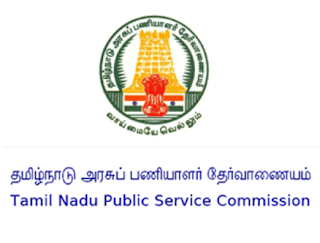 TNPSC Interview List for Health Officer Post 2015