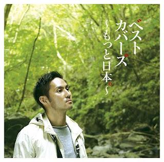 Kosuke Atari 中孝介 - Best Covers Motto - Nippon. - ベストカバーズ~もっと日本。~