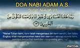 doa nabi adam:doa nabi yusuf, doa nabi adam di multazam, doa nabi ibrahim, doa nabi nuh, doa nabi muhammad, doa nabi musa, doa nabi sulaiman, doa nabi yunus.