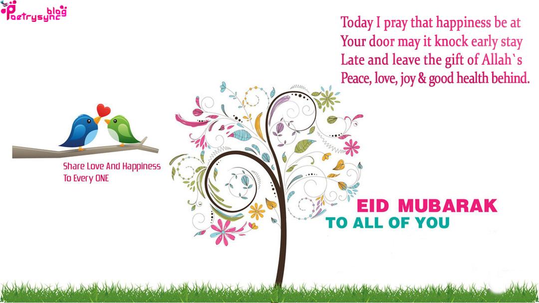 Eid mubarak wishes and greetings images collection heart touching eid mubarak wishes and greetings images collection m4hsunfo