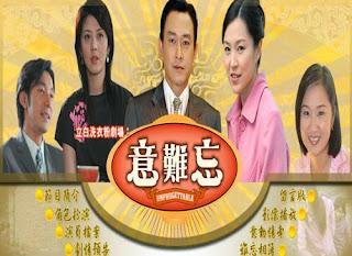 Tình Đầu Khó Phai - Thvl1 | Phim Đài Loan