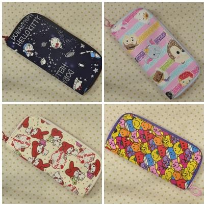 Long Wallet DIY Kits only RM 20.00!!