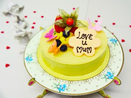 mothers day delights heaven mango almande