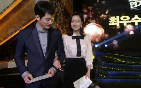 Moon chae won park shi hoo dating