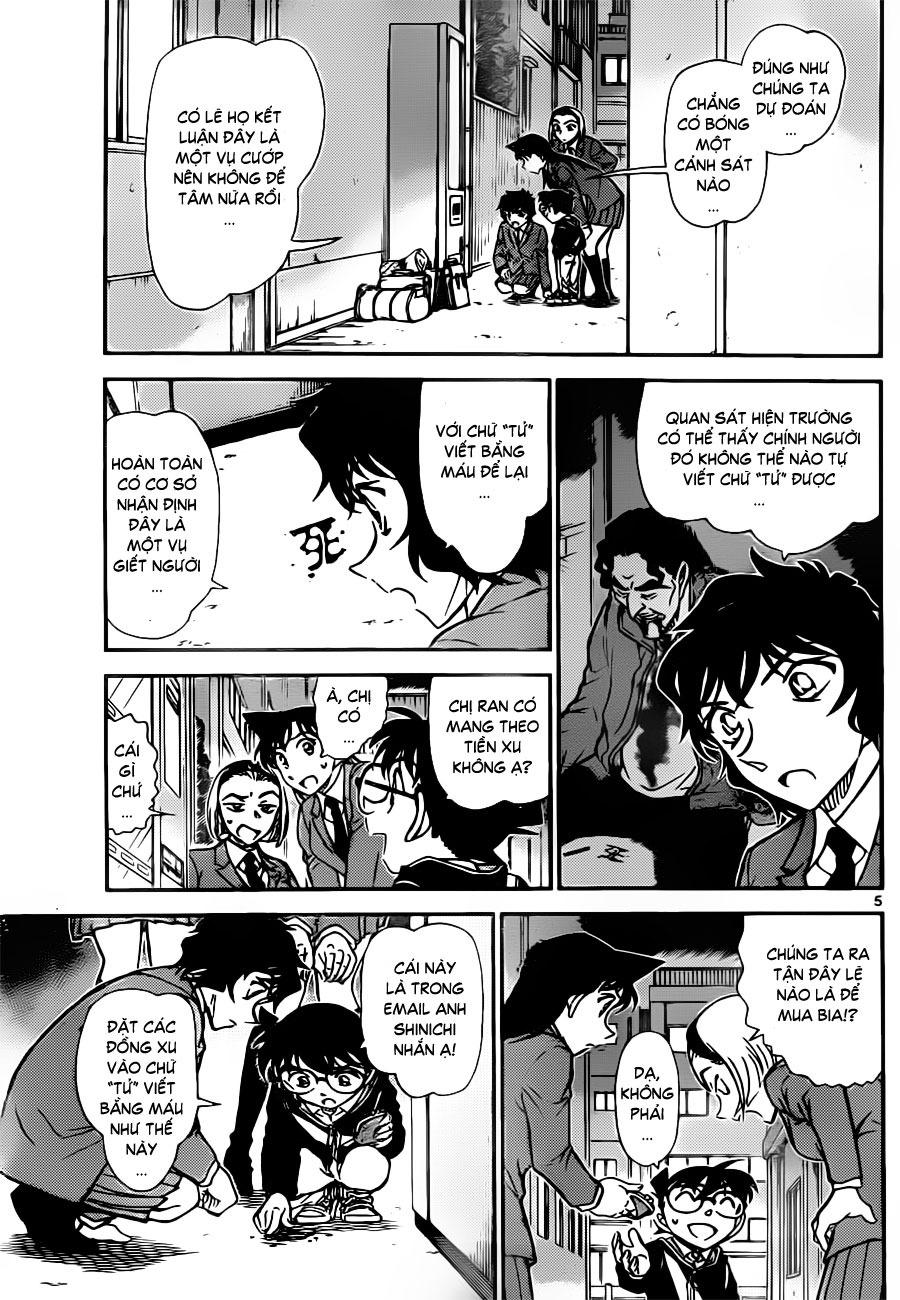 Thám Tử Lừng Danh Conan - Chapter 814 - Pic 6