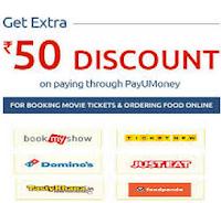 Get FoodPanda, JustEat, Dominos, TastyKhana, Extra Rs. 50 off Via Payumoney:buytoearn