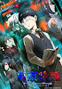 Tokyo Ghoul BD Episode 09 Subtitle Indonesia