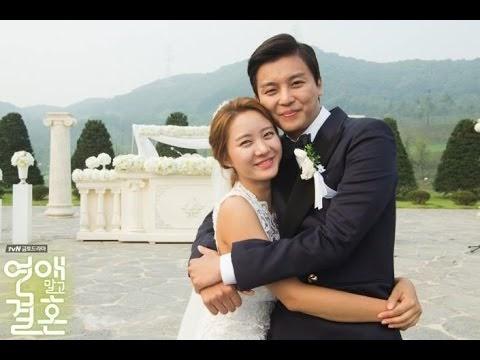 Pemeran Gong Gi Tae Di Marriage Without Dating