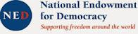 Программа финансируется Национальным фондом в поддержку демократии (NED)