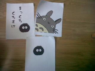 Tororo quilt images