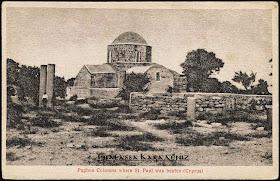 Κύπρος σε χαρτί παλιό.