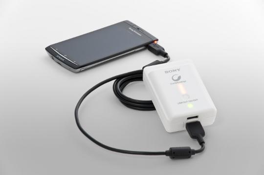 Sony anuncia lanzamiento de cargadores vía USB portátiles