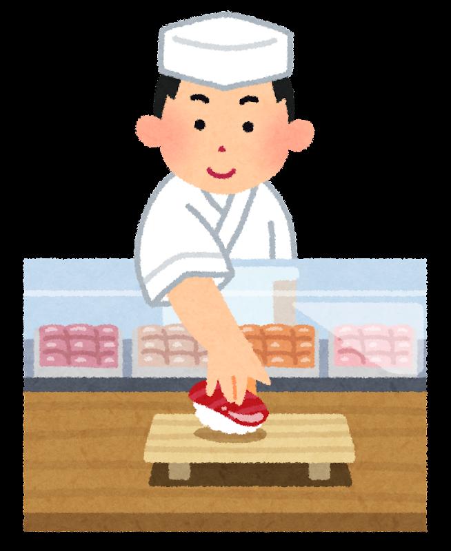http://4.bp.blogspot.com/-sFjkZhZrb1M/VOsKCU-JByI/AAAAAAAArw8/DvMpA1LFfnI/s800/sushi_counter.png